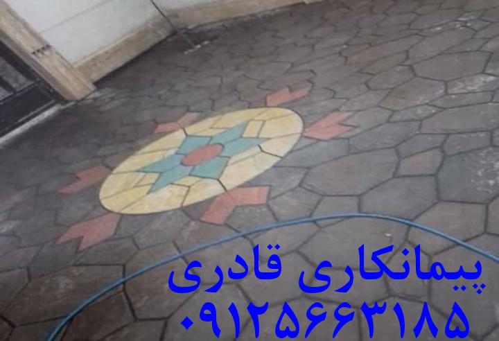 پیمانکاری سنگ لاشه اجرای سنگ مالون با اجرای نصب آبنما شومینه کباب پز از سنگ ورقه ای
