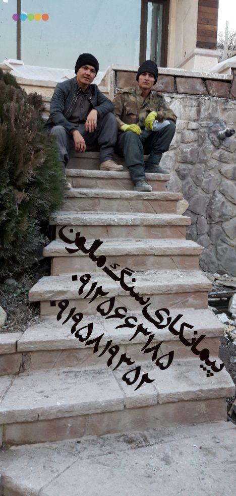پیمانکاری سنگ لاشه اجرای سنگ کوهی ورقه ای نصب سنگ مالون سنگ ورقه ای